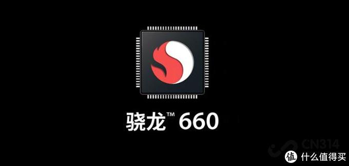 (神U初代目:骁龙660)