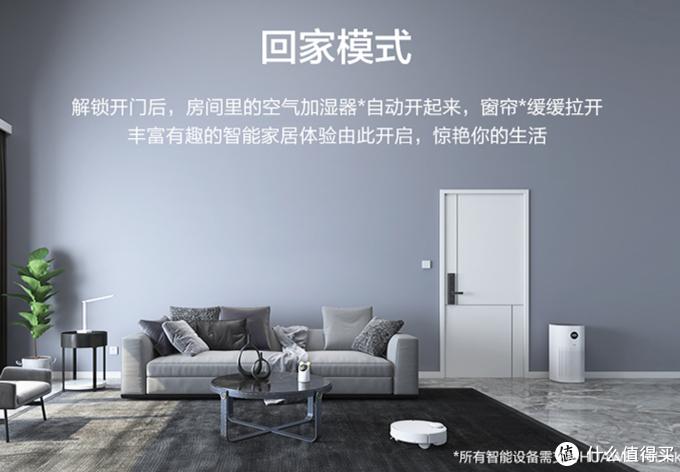 """苹果用户""""爬墙""""了~华为智选VOC智能门锁S真实评测(预售晒单)"""
