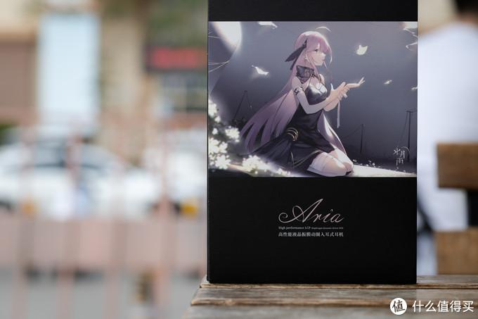 """水月雨Aria评测:奏响入门价位内卷的""""咏叹调"""""""