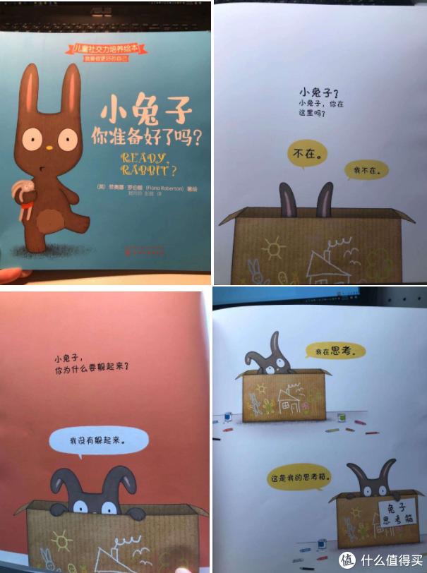 12本能拓宽孩子想象力,思维能力的好书推荐!从小脑袋瓜就要动起来~