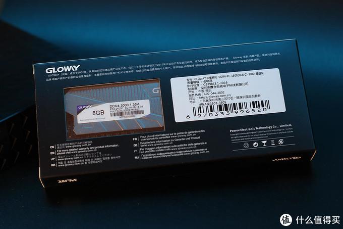 硝烟再燃,长鑫加持,高性价比的光威天策DDR4马甲内存体验