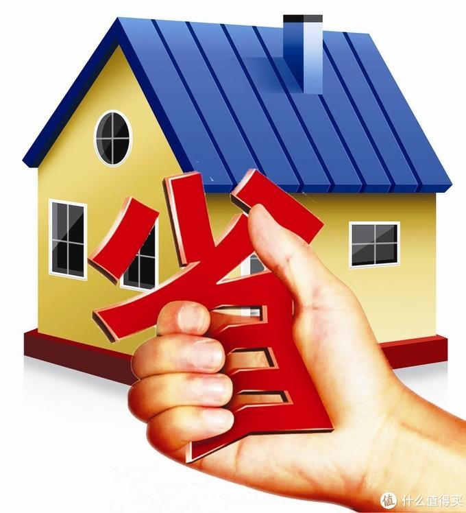 家里电费高怎么办?教你一招,100㎡房子一年省下数千元!