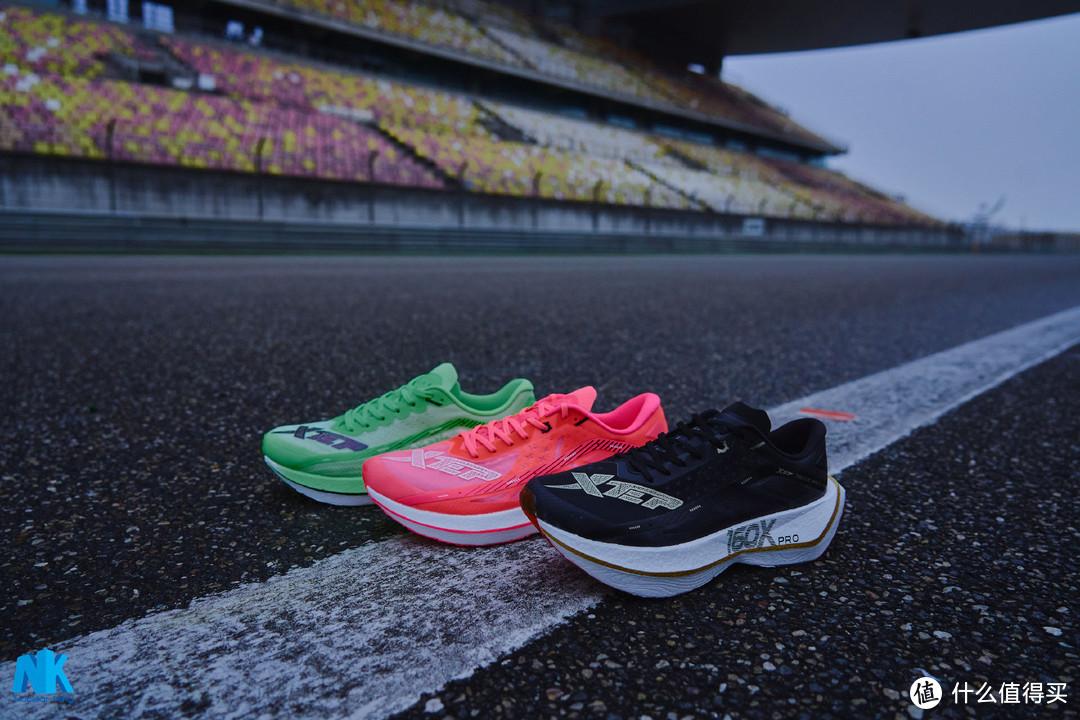 建议收藏!跑步党们来了解一下优秀的国产品牌碳板跑鞋吧