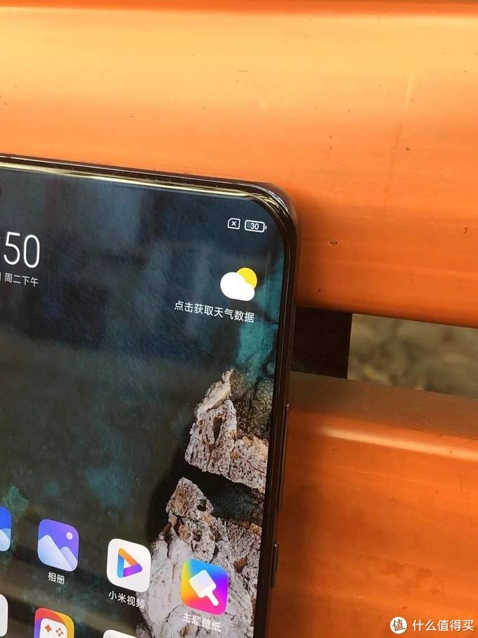 小米11手机贴膜选择