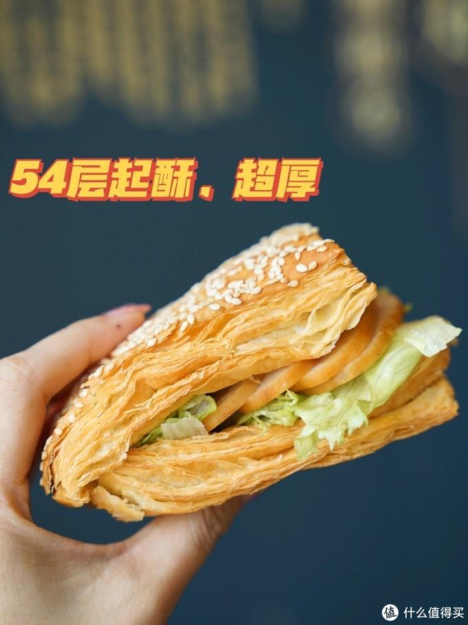 KFC久违的法风烧饼 豆浆 早餐套餐最低仅需5元