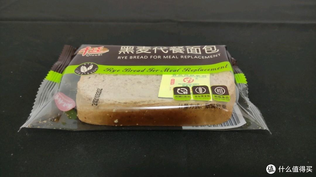 黑麦面包真的能减肥吗?