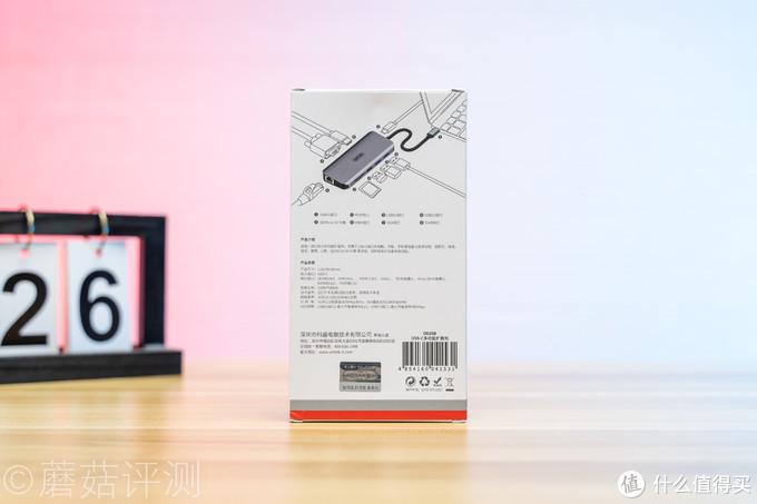 做工精致、接口多,笔记本的优质伴侣、优越者(UNITEK)Type-C扩展坞D026B 评测