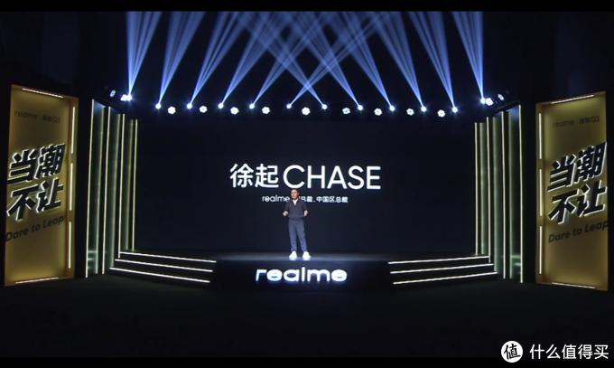 千元机皇硬实力,realme 真我Q3系列发布