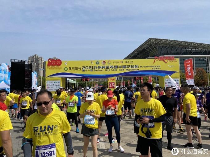 2021年金鸡湖国际半程马拉松后记一不完全半马指南