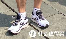 跑鞋很喜欢