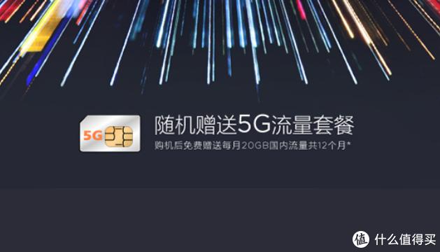 联想发布 YOGA 5G 商用变形本:高通骁龙8cx 5G平台、长续航0噪音,轻装上阵畅享5G