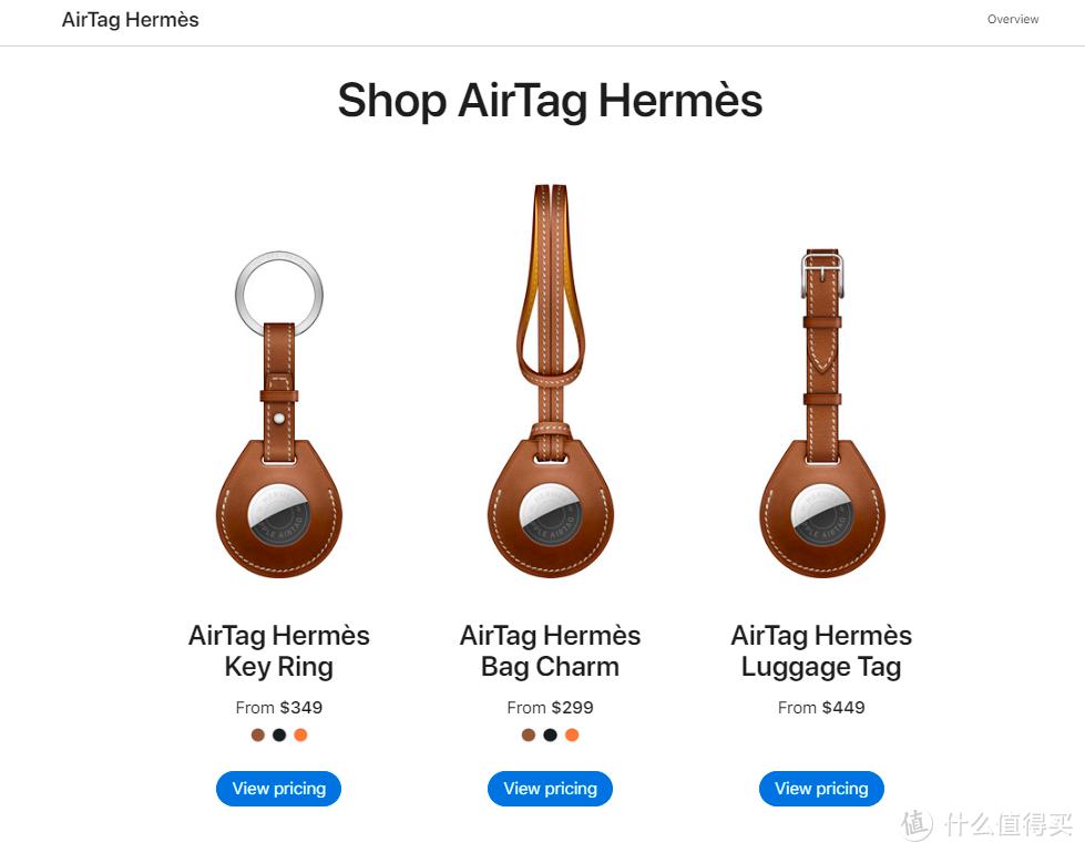 AirTag装腔指南