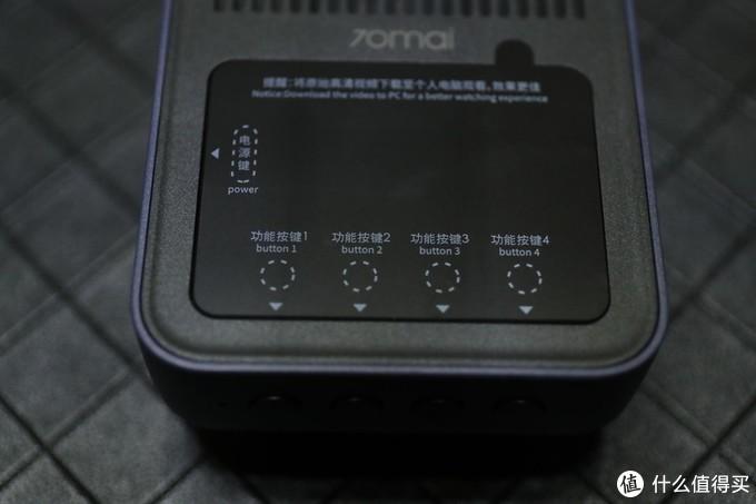 安全出行前后守护——70迈A400行车记录仪