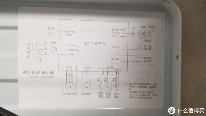 室外机上盖里面的电路示意图