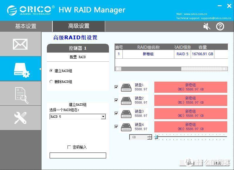 储存方案探讨,想要RAID不一定需要NAS