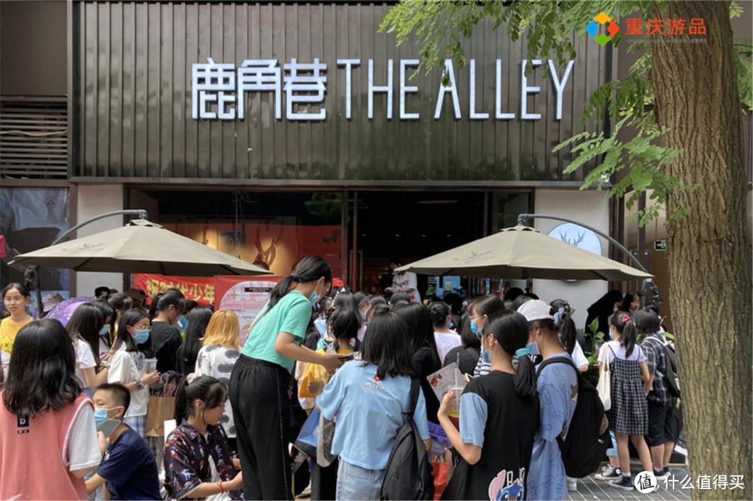 重庆本土品牌没有竞争力?盘点街头奶茶品牌,数量最多的不是喜茶