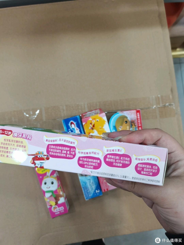 综合测评:儿童牙膏该选哪款?