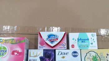 综合测评:适合儿童的香皂是哪一款