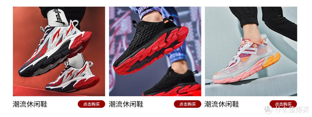 1688(阿里巴巴)国鞋源头工厂!回力、以纯、红蜻蜓、七匹狼、京东京造、强人、3537等源头厂家