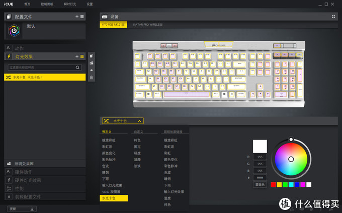 火树银花 | 美商海盗船 K70 RGB MK.2 SE 机械键盘
