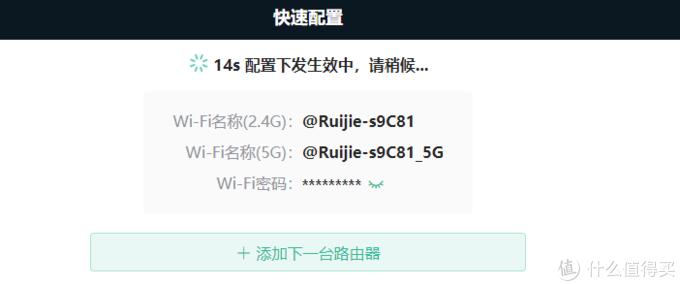 WiFi 6路由器终于不再高傲!锐捷星耀X32 pro 上手有感:强悍和性价比并存,超出预期!
