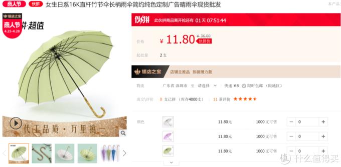 1688防晒帽防晒伞雨伞同源店分享!CACUSS、蕉下、天堂伞、OLYCAT代工厂找到了~
