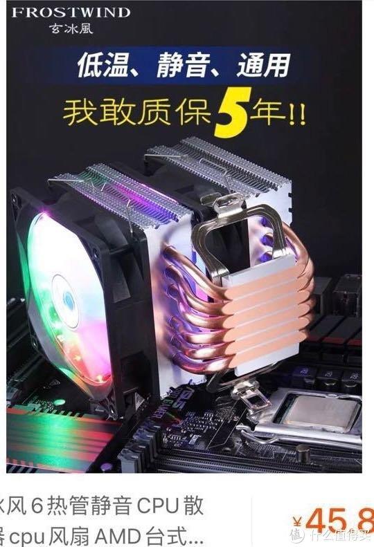 笔记本挖矿 散热终极改造 机械革命3060