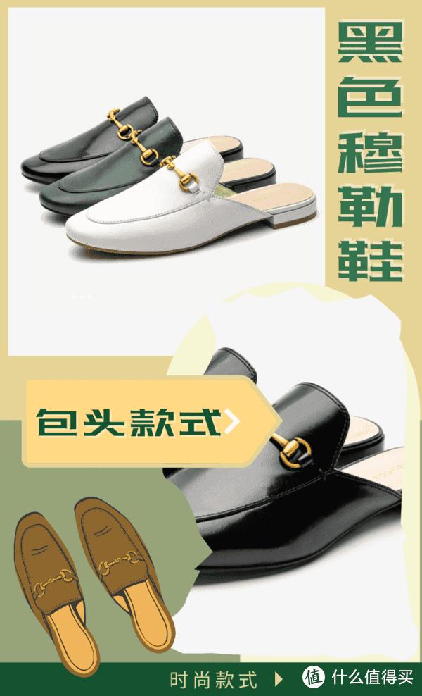 这3双鞋竟然打败帆布鞋,成为夏季的人气王