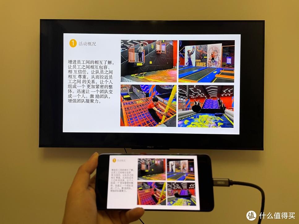 ype-C转HDMI手机笔记本投屏转换线怎么选?看看这款适不适合你