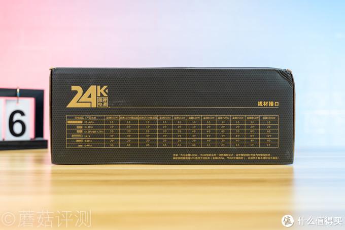 轻松满足处理器和显卡的供电需求、先马(SAMA)金牌850W全模组电源 评测