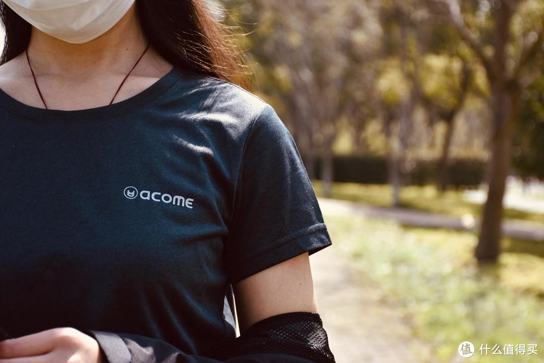 在夏季也要有冰爽、速干的享受,图途速干T恤开启冰夏之旅