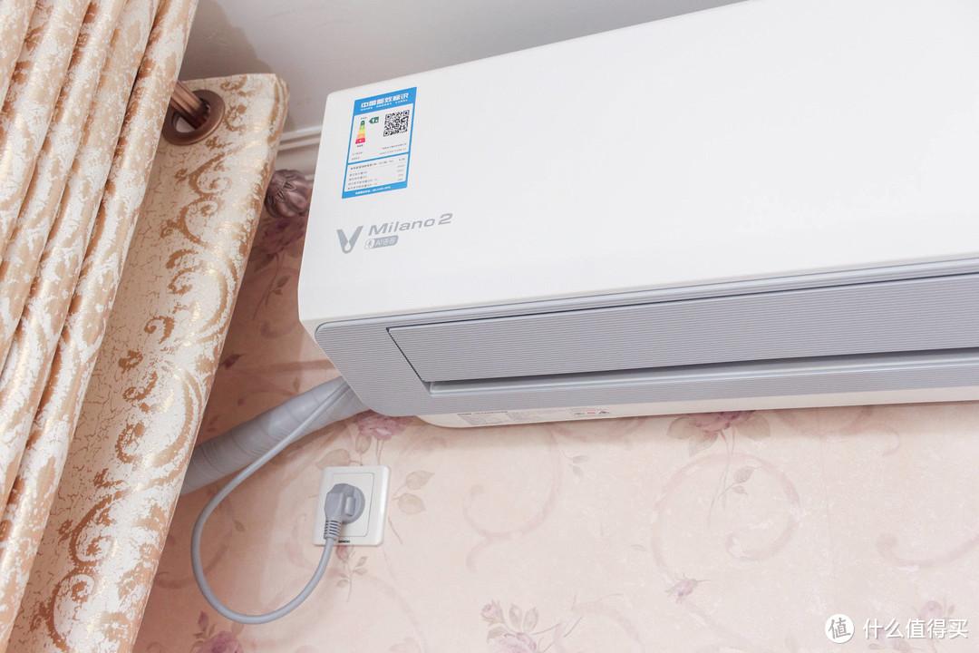 有头脑能听话的云米Milano 2 AI空调,解决空调使用痛点