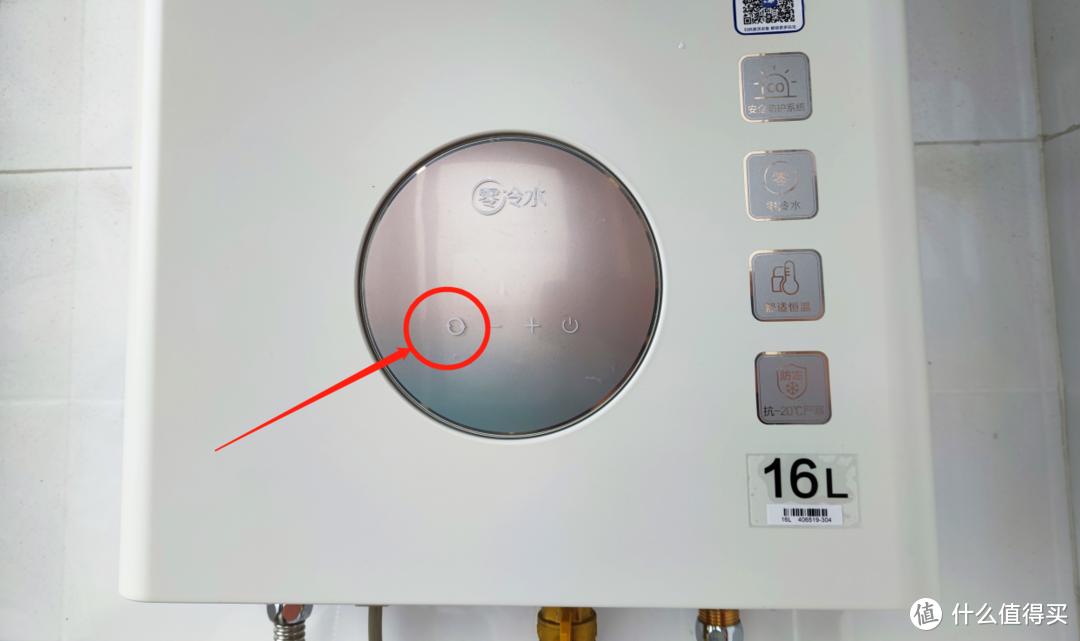 实力几何,事实说话!佳尼特零冷水燃气热水器(JSQ31-T20)深度评测!