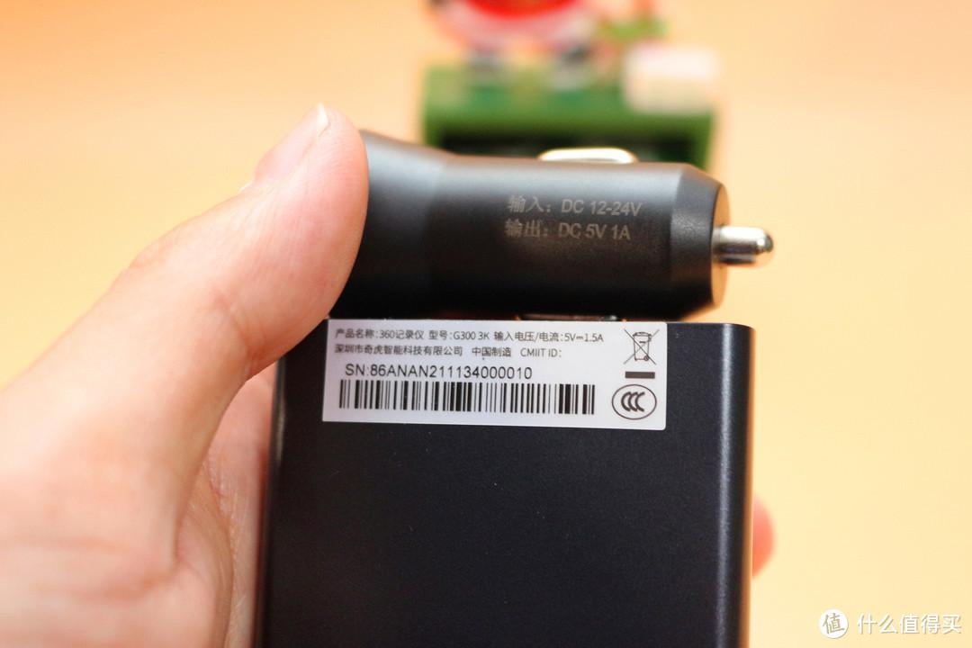 母亲节将至,送礼不如送安全—360行车记录仪 G300正合适