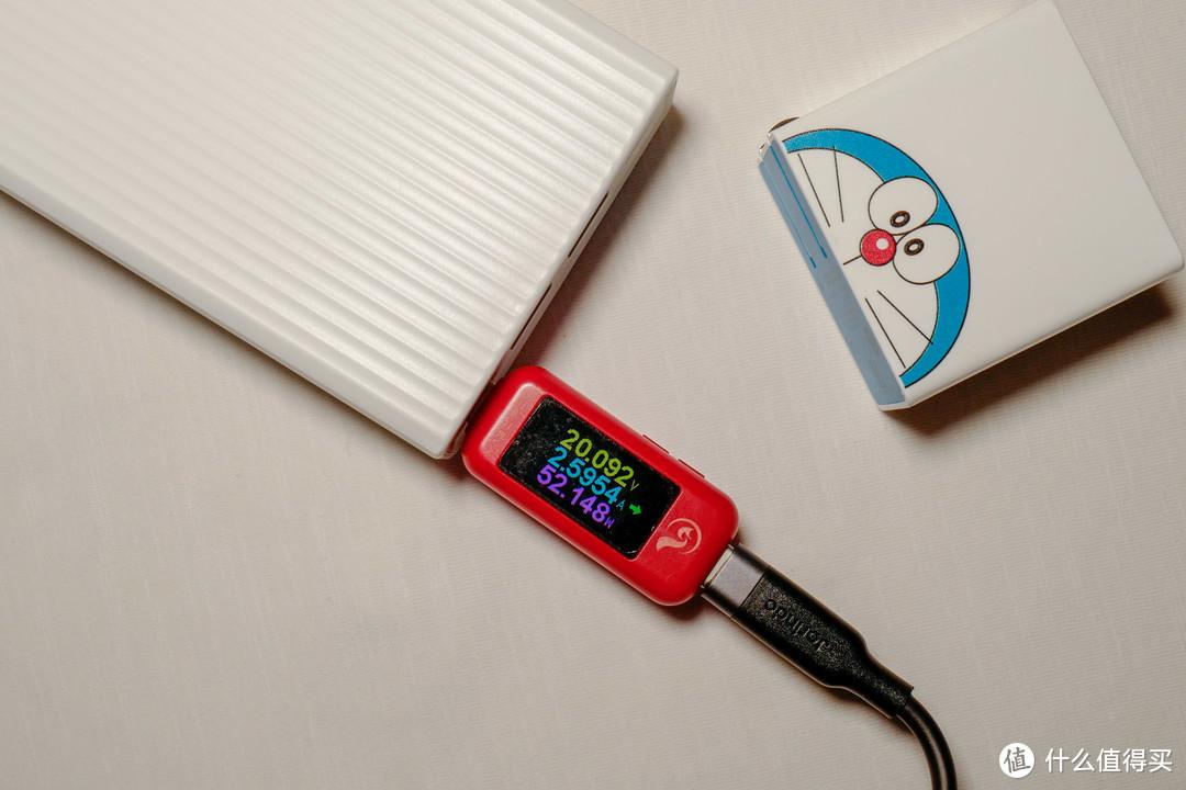 移动电源:坚果DP201 20000mAh简单体验
