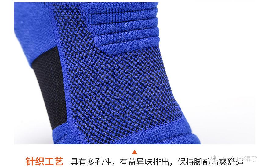 7家值得收藏的运动袜子代工厂, 侃侃潮牌淘宝金皇冠店天猫店源头工厂店, 买袜子升级版