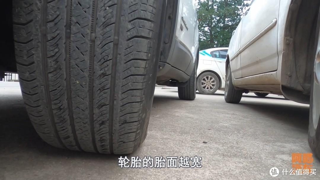 国产车轮胎都宽大帅气,媲美四五十万的合资车,是因为厚道吗?