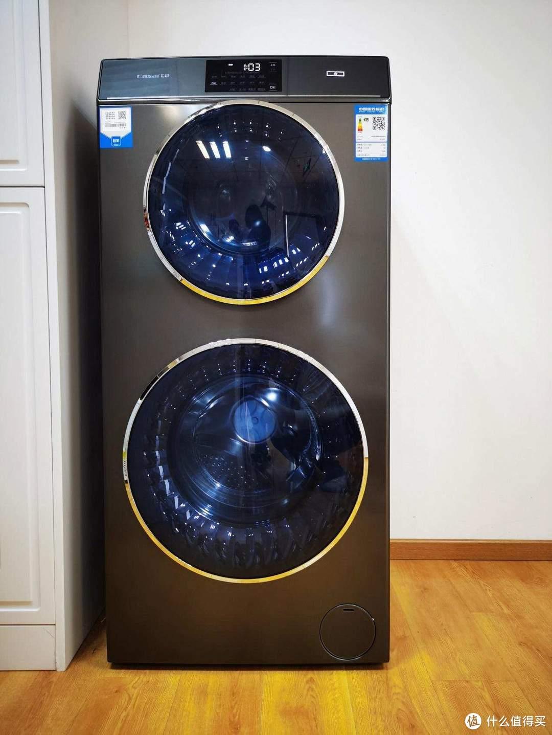 卡萨帝玉墨双子系列,精心分区,轻松洗护各种衣物