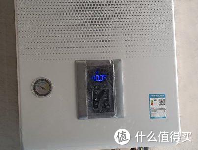 壁挂炉取暖靠谱吗_怎么选_安全吗_买回家看看就知道啦,庆东纳碧安品牌新款NCB500使用体验