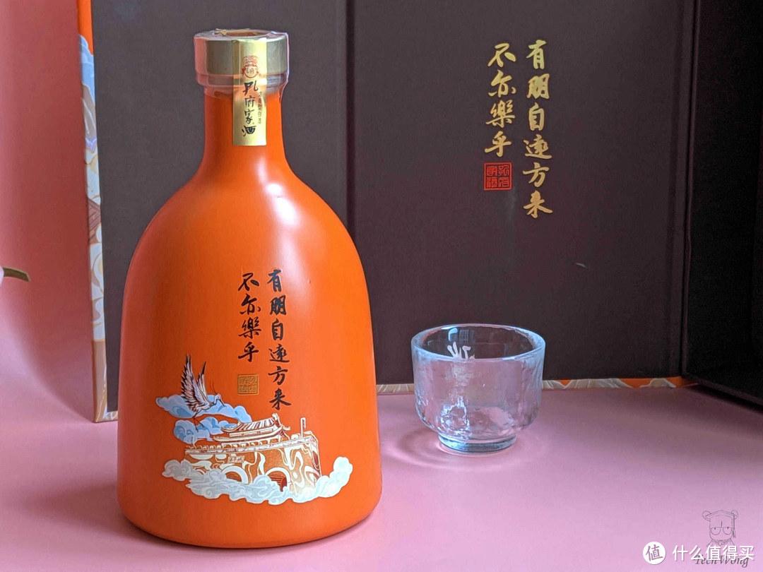 子约国潮版52°浓香型白酒,好酒每一滴都是精华,自用送礼皆宜