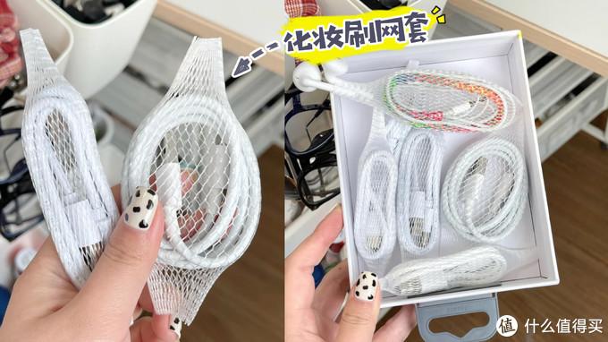 20元以内,平价又实用的全屋电线整理收纳神器(附DIY教程)