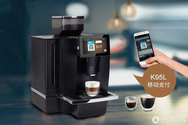 (咖乐美K95L扫码支付咖啡机)