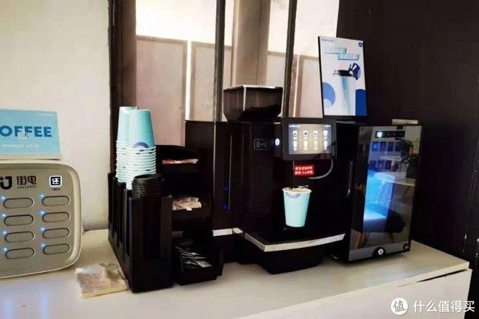 (K95L扫码支付咖啡机)
