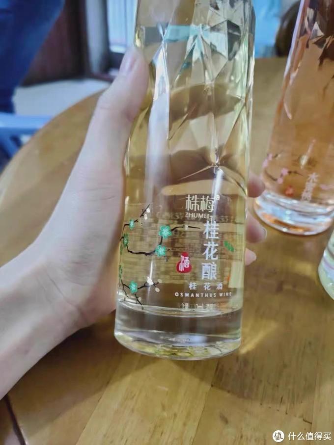 女生夏季微醺系列之喝什么~