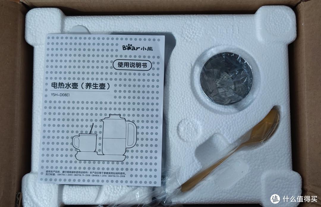 这款养生壶居然支持无线充电!小熊YSH-D08E1体验