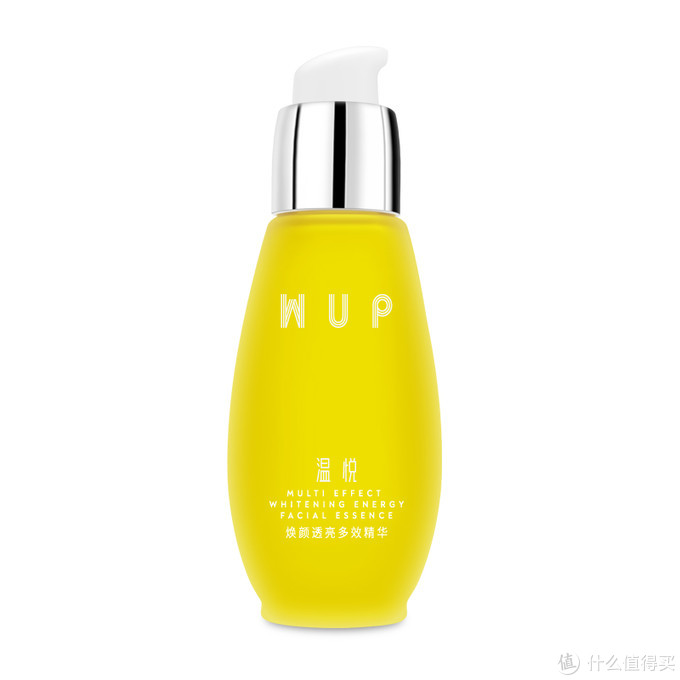 美白精华液哪种效果好 真正好用的去黄美白精华液排行榜
