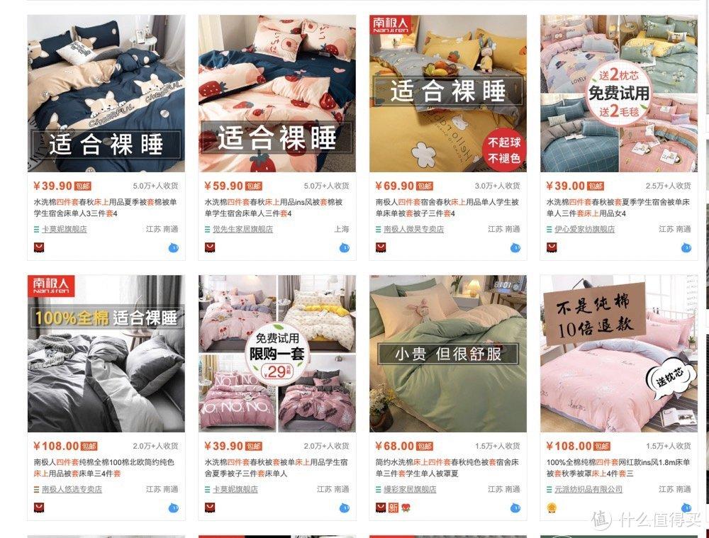 高品质低价格,宝妈心中的的宝藏床品,大朴套装实测