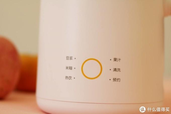 九阳独奏迷你破壁机评测,35000转/分钟+自动加热