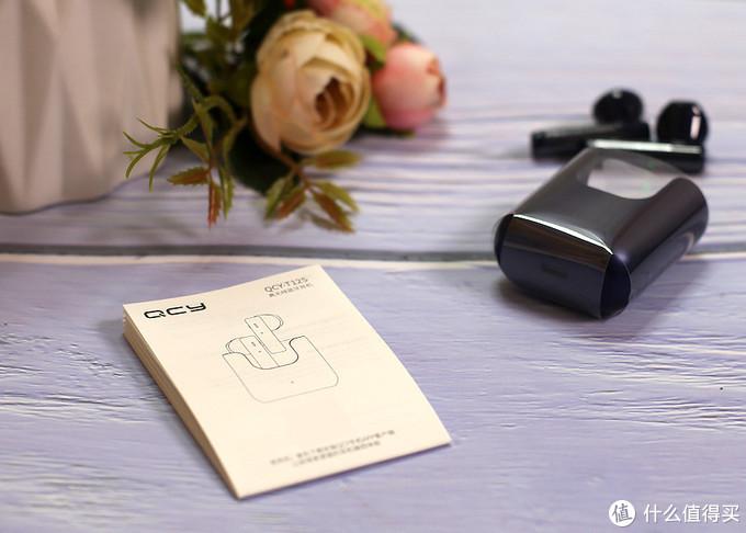 值得入手的超值百元耳机,QCY T12S为您带来新体验