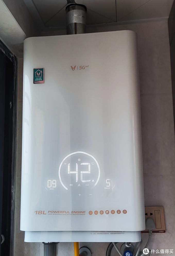 引领AI美肤智能洗 云米零冷水智能SPA燃气热水器领导者